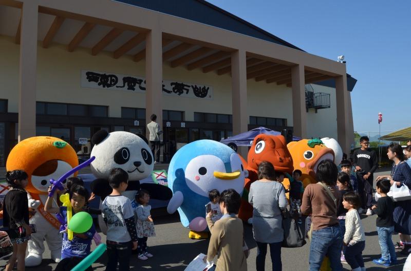 第10回白浜商工祭 イベント情報